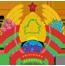 Бешенковичский районный исполнительный комитет